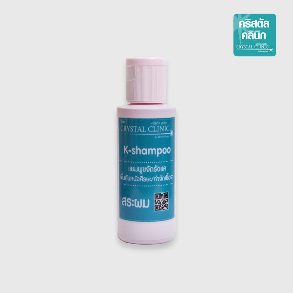 K Shampoo